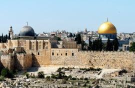 بعض أدوات الدعم الإسلامي للمحافظة على القدس والأقصى