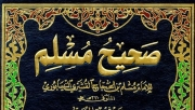 وفاة الإمام مسلم