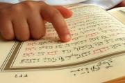 فائدة حفظ القرآن الكريم