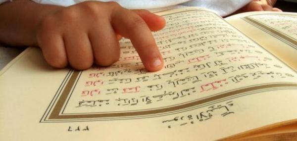 أولادي وحفظ القرآن
