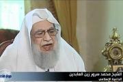 الشيخ محمد سرور .. قامة شكلت تياراً خارج أرضها
