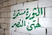 سوريا .. بعد دخولها عامها السابع