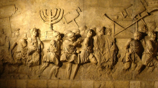 بداية التاريخ اليهودي كملاذ للسرديات الصهيونية