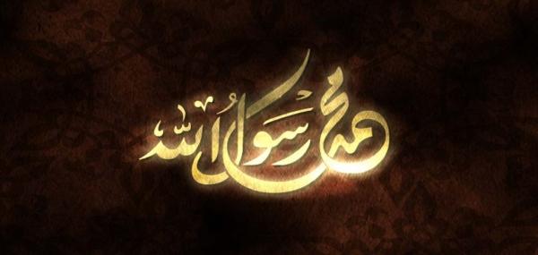 السيرة النبوية .. نور يهتدي بها المسلم في حياته