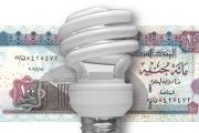 أهم الأعمال لتوفير الطاقة والكهرباء داخل المنزل