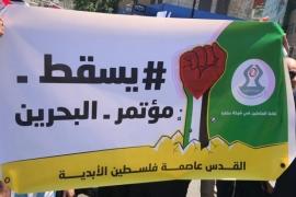 فلسطين ليست للبيع