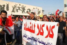 رهان محاربة الفساد في لبنان والعراق