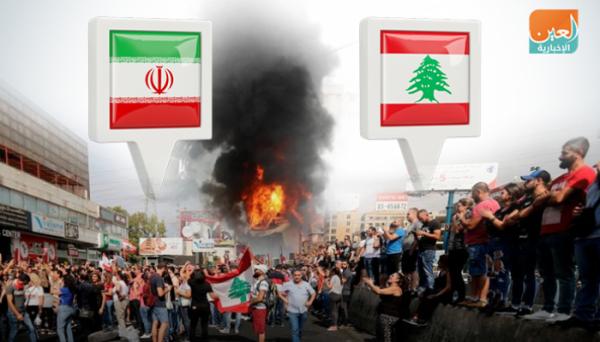 مستقبل النظام في إيران بين ثورتي لبنان والعراق!