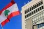 احتجاجات لبنان تزهر بديناميتها السلمية وقدرتها على الابتكار