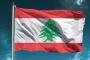 إنتاج البحث العلمي.. معضلة لبنانية تخنقها