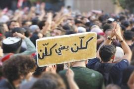 المشككون في الثورة
