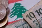 الضبابية تحيط بالمشهد المالي اللبناني