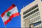 ثالوث البطالة والفقر والغلاء يضاعف مصاعب السوق اللبنانية