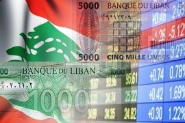 المصارف اللبنانية بين دور الإنقاذ أو ضياع الدور