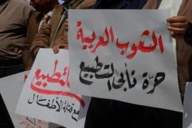 الأمة.. بين المقاومة والتطبيع مع الصهاينة