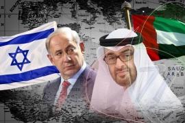 هل إعلان تخلي العرب عن الفلسطينيين هو بداية النصر والتحرير؟