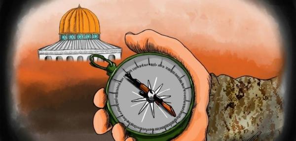 العائلة .. وقضية فلسطين