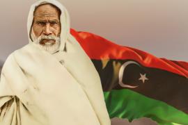 عمر المختار.. شيخ الأحرار والشهداء