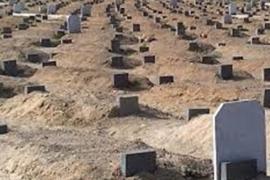 قبر صحابي في أقاصي أفريقيا