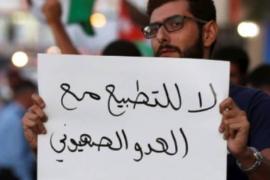 عربي – عبري... ما لا عين رأت بعد!