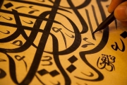 أهمية تعليم اللغة العربية لأبنائنا في الغرب