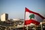 لبنان والربيع العربي.. مسار طويل لم ينته بعد