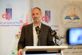 صدى التطبيع في أوساط المسلمين في الغرب