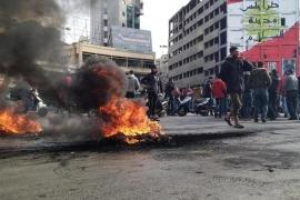 فوضى وأعمال تخريب وإحراق مؤسسات.. من يود تشويه احتجاجات طرابلس في لبنان؟