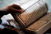 المسلم والإسلامي