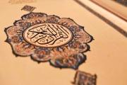 الحافظة 'هدى عبد الحليم' أول مجازة بالقراءات العشر في مخيم عين الحلوة
