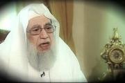 الشيخ محمد سرور زين العابدين