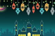 رمضان: دفء الارتماء والثقة بالنفس