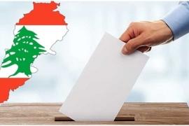 سُنَّة لبنان اليتامى.. ليسوا بحاجة لأب