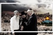 القدس وحالات صفقة القرن الثلاث