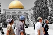 ملامح الموقف الديني اليهودي من الأقصى وتطوراته منذ بداية عام 2020